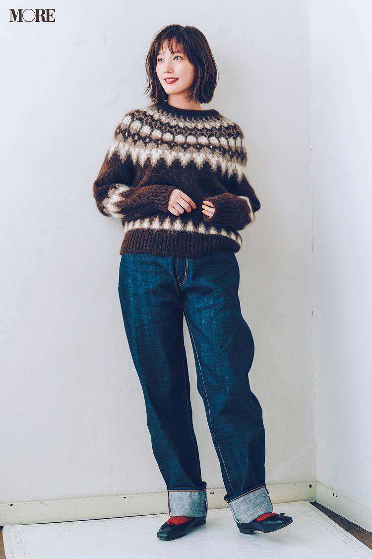 【2020年版】冬ファッションのトレンド特集 - 20代女性の冬コーデにおすすめのニットベストなど最旬アイテム・カラー・柄まとめ_36