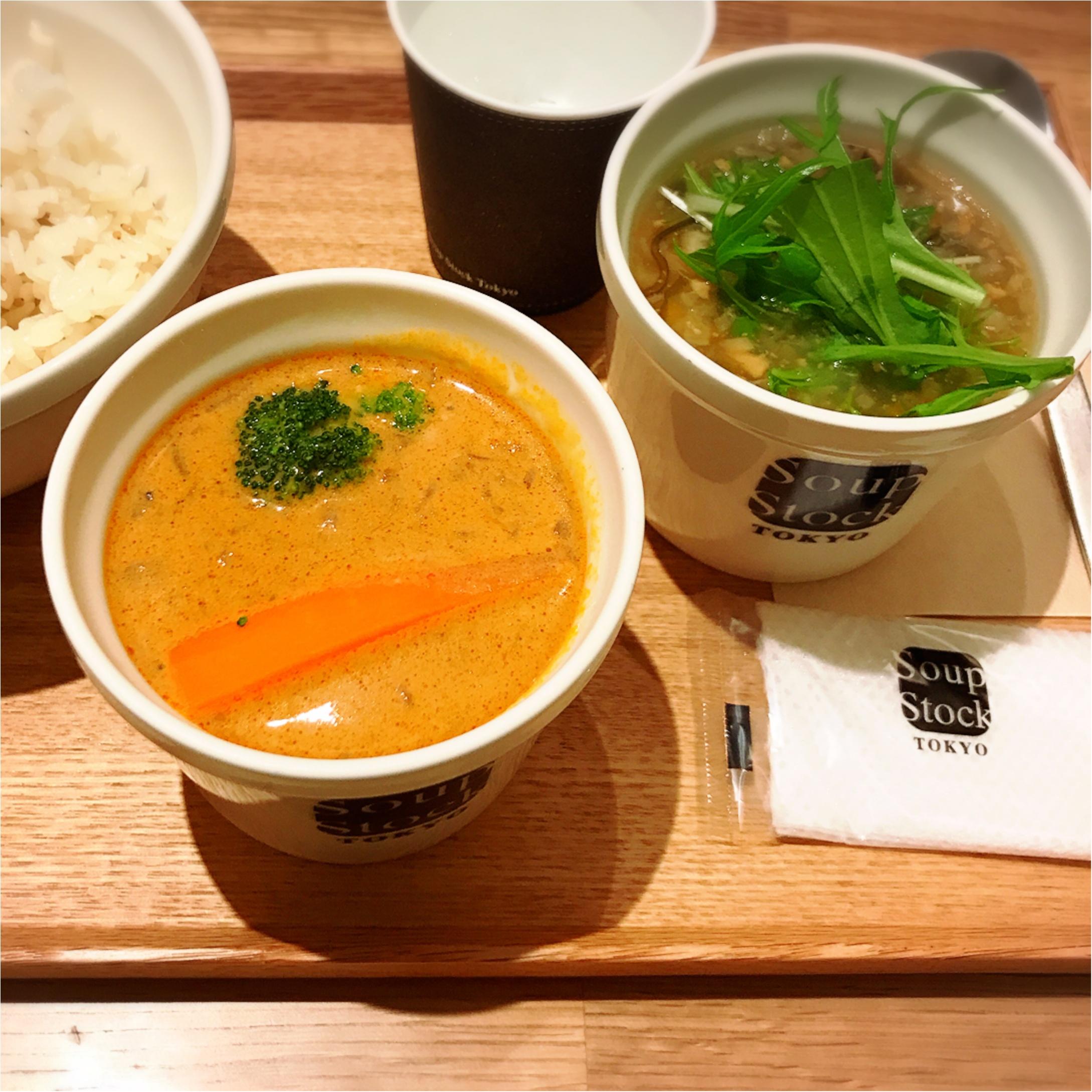 【Soup Stock Tokyo】寒い日に食べたい❤︎体があたたまるおすすめスープ☺︎_1