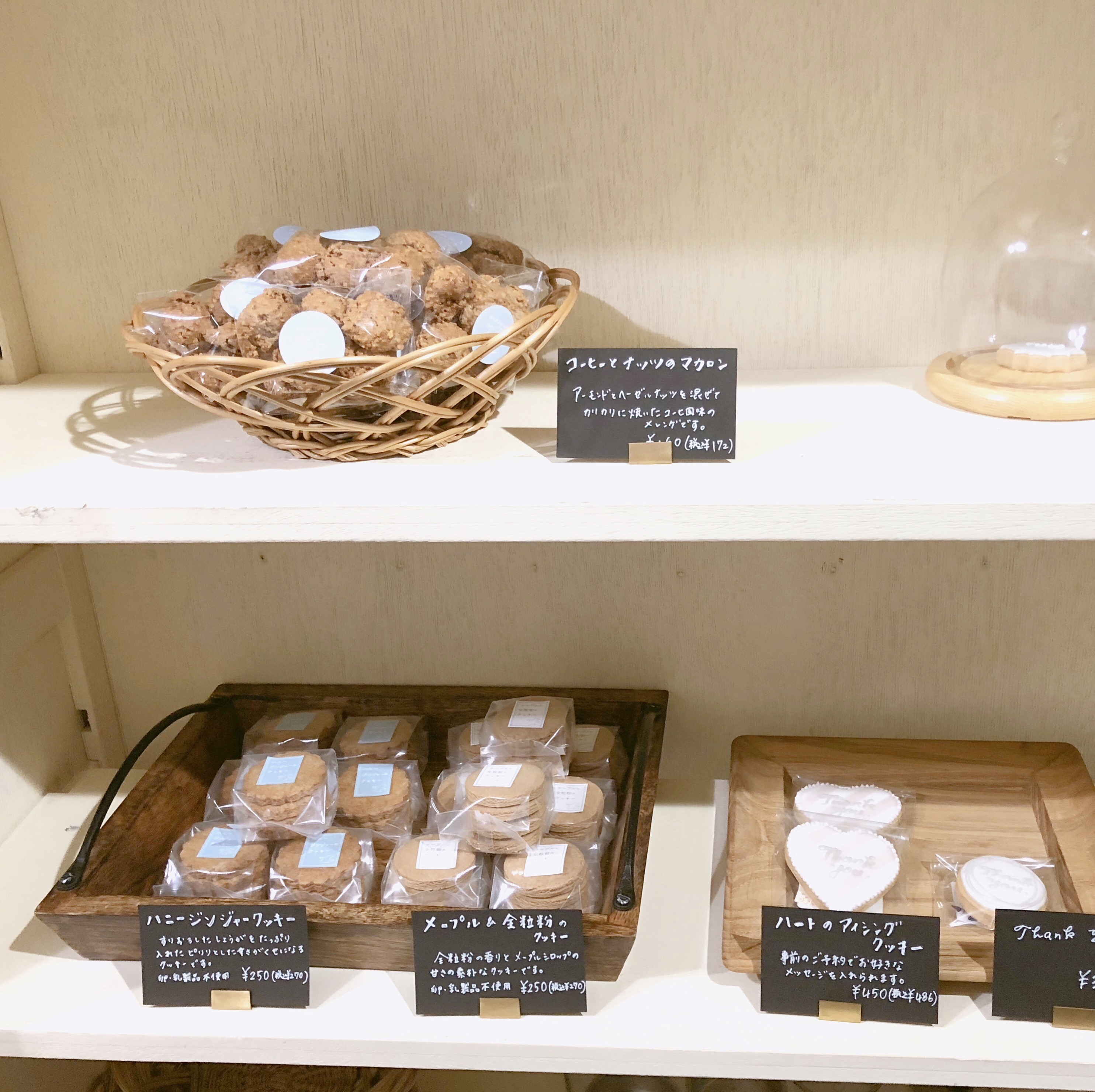 小さな焼き菓子屋さん 『 コナサン 』の素朴で優しいクッキーにほっこり♡ _5