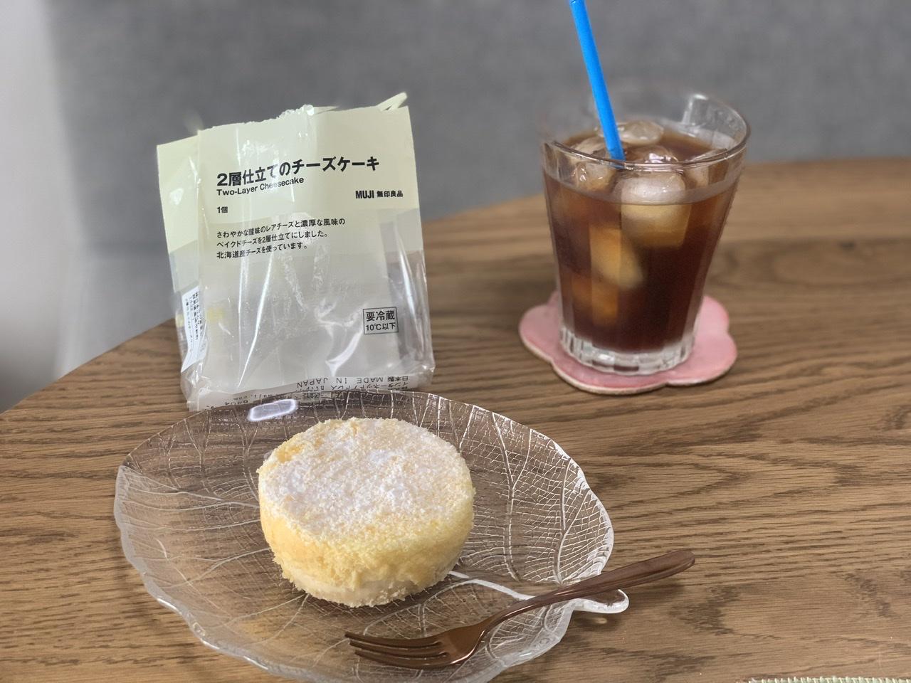 【無印スイーツ】350円は衝撃!2層仕立てのチーズケーキが本格派すぎる♡_1
