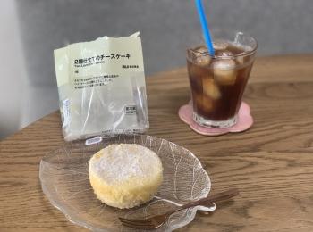 【無印スイーツ】350円は衝撃!2層仕立てのチーズケーキが本格派すぎる♡