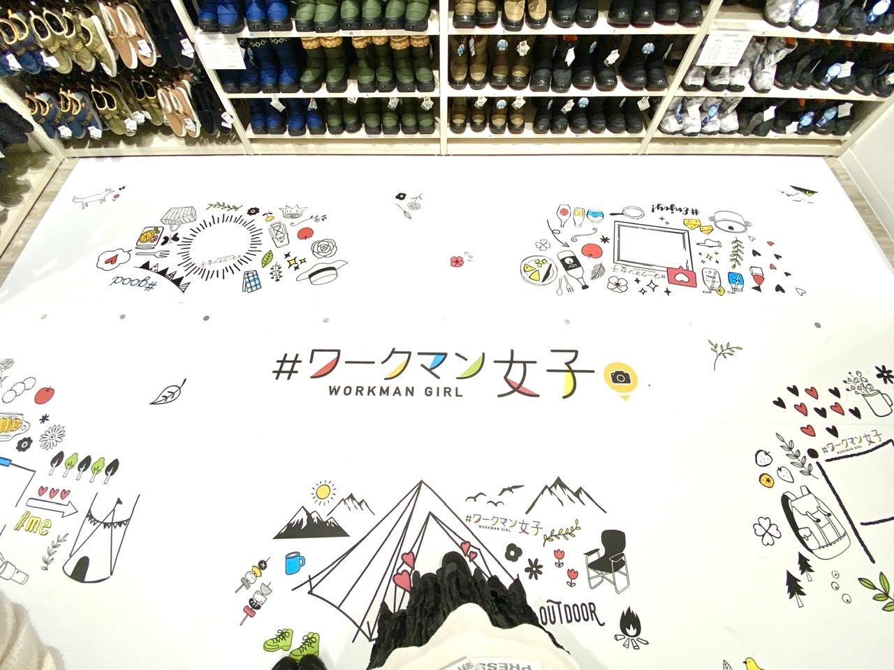 """『#ワークマン女子』本日10/16(金)オープン! 本気で""""モテそうな服""""探してみました♡_8"""
