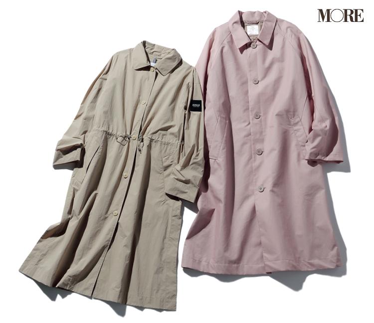 スタイリスト高野さんおすすめのトレンド服