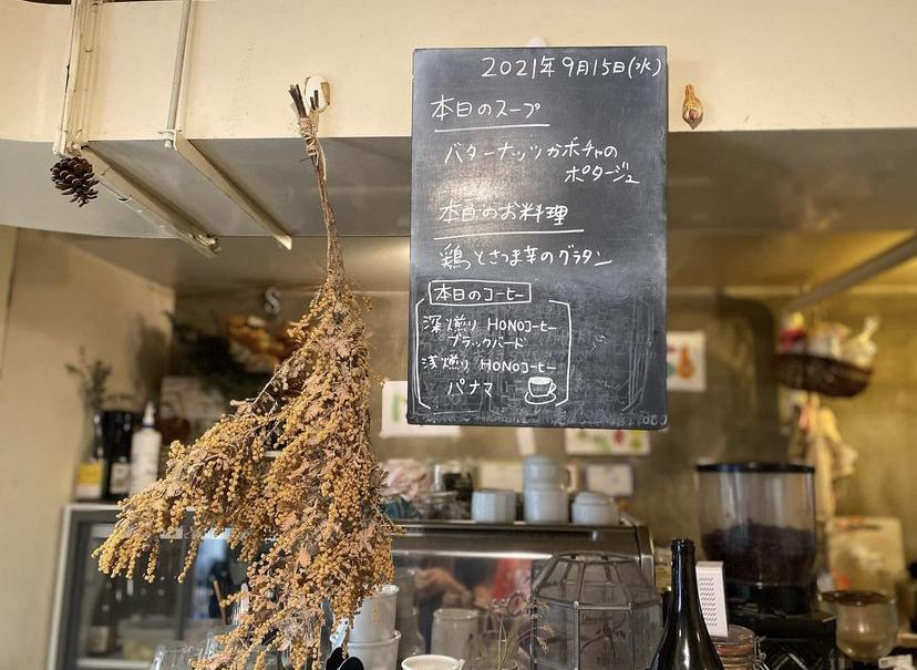 【代々木】平日のお休みの日は、パンモーニング。@食べログ 百名店のカタネベーカリー_4