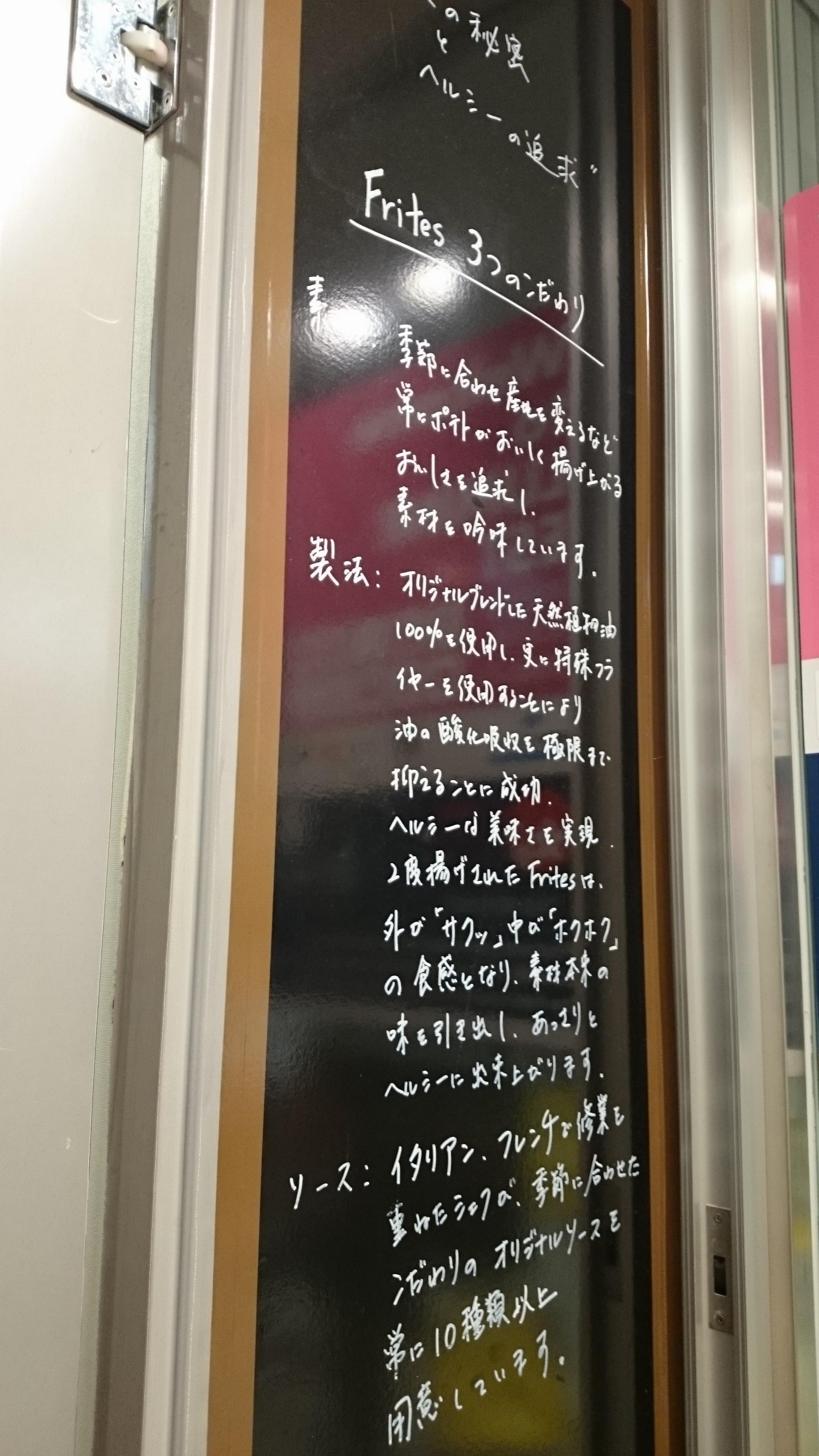 揚げたてホクホクがたまらない♡♡みんな大好きフライドポテトの専門店『ポメスプロースト』_2