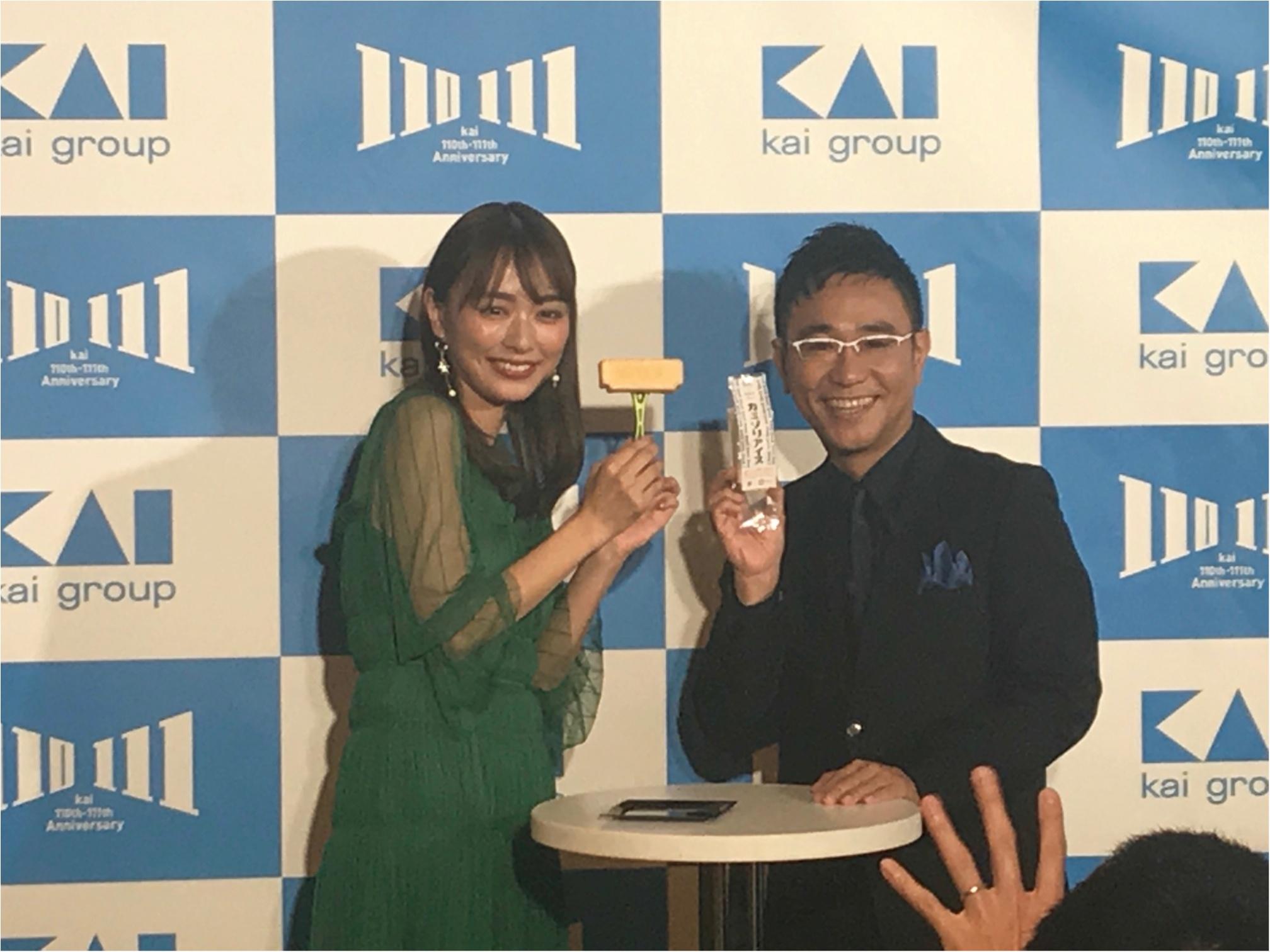内田理央が「KAIの家」オープニングイベントに出席! だーりお監修ポーチを手に入れるチャンスも2
