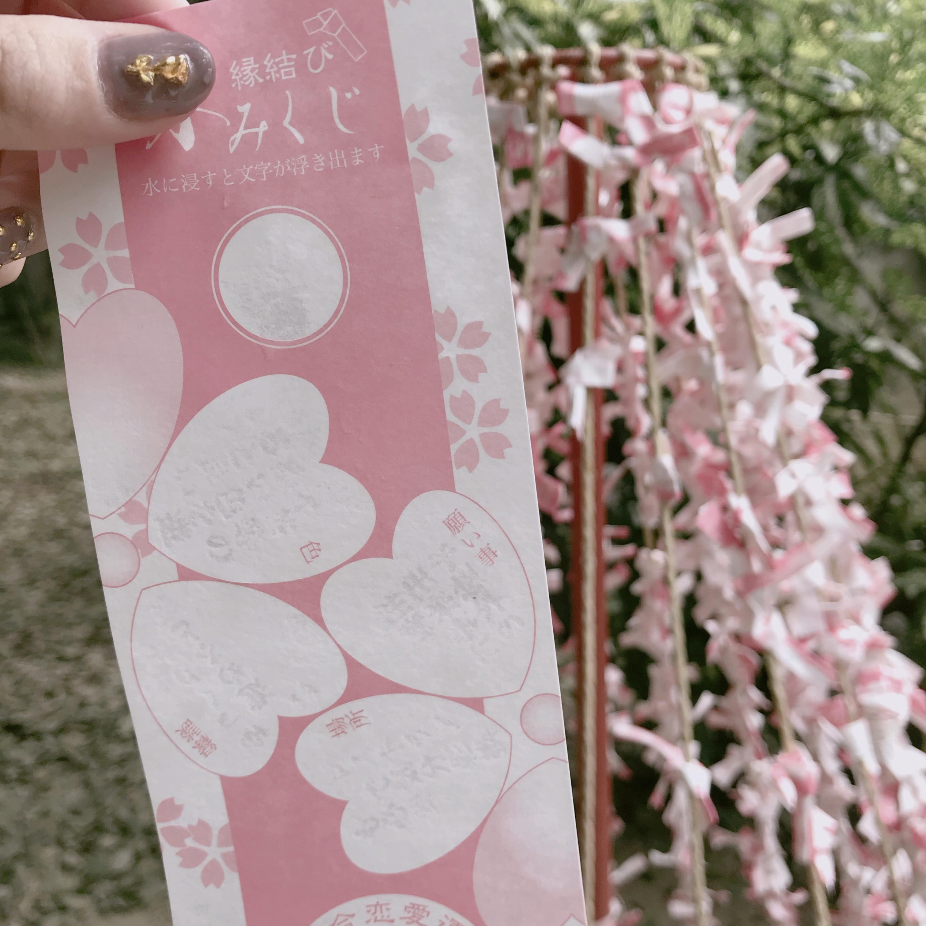 神戸の生田神社といえば縁結び❤︎新感覚【水みくじ】ができちゃうんです!_6