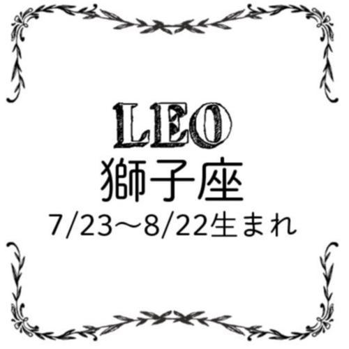 <2/27~3/27>今月のMORE HAPPY☆占い_6