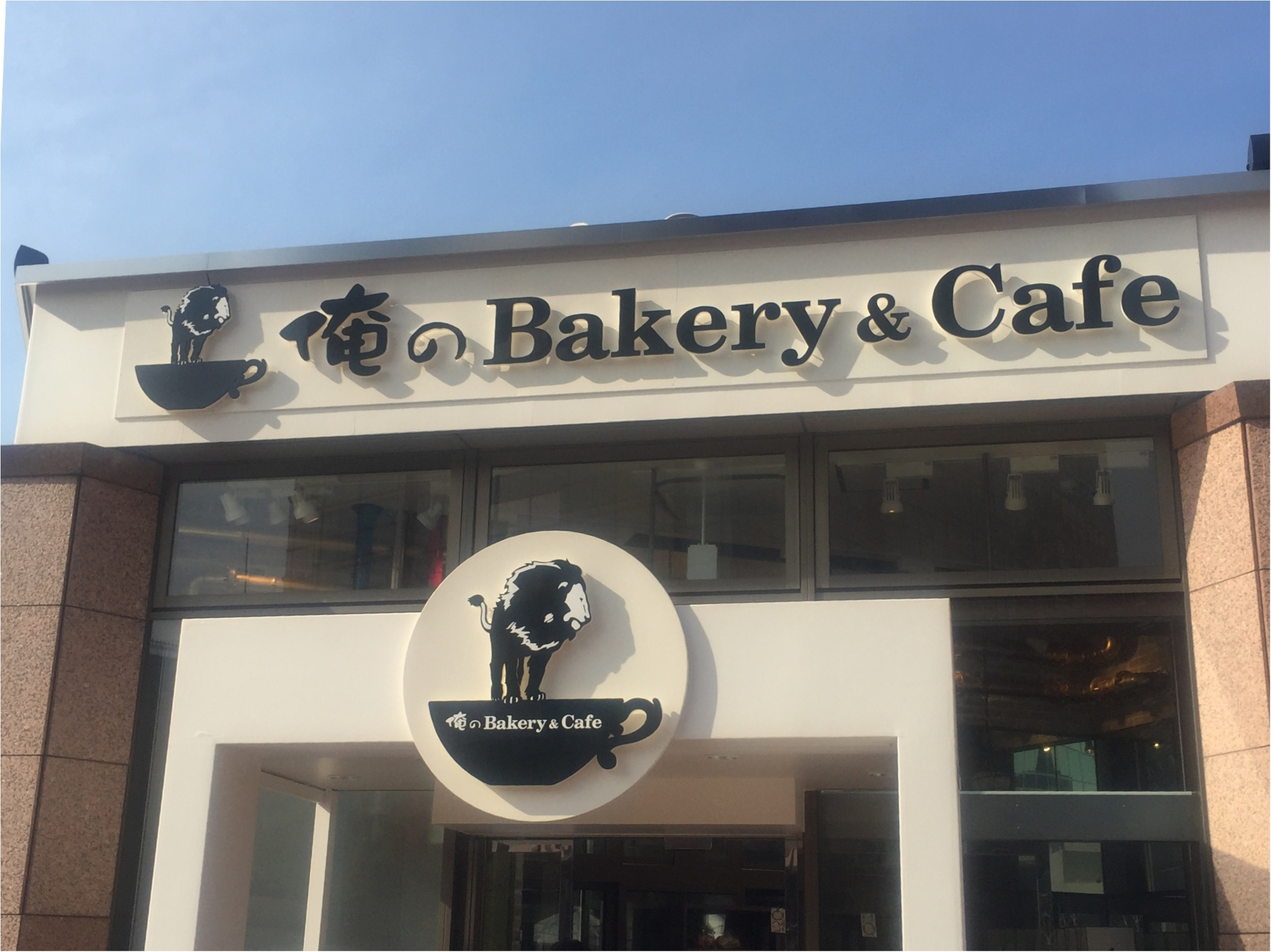 パン好きは絶対行かなきゃ!恵比寿 俺のbakery&cafeが評判通りのおいしさ。_1