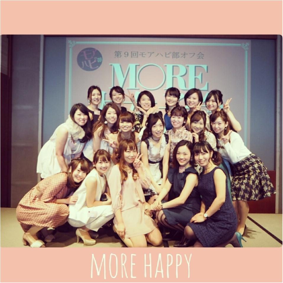 憧れの佐藤栞里ちゃんとご対面♡年に1度のモアハピ大女子会はお楽しみがいっぱいでした!!_1