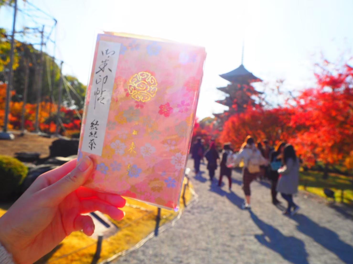 【女子旅におすすめ】京都で体験して最高だったベストメモリーまとめ♡_16