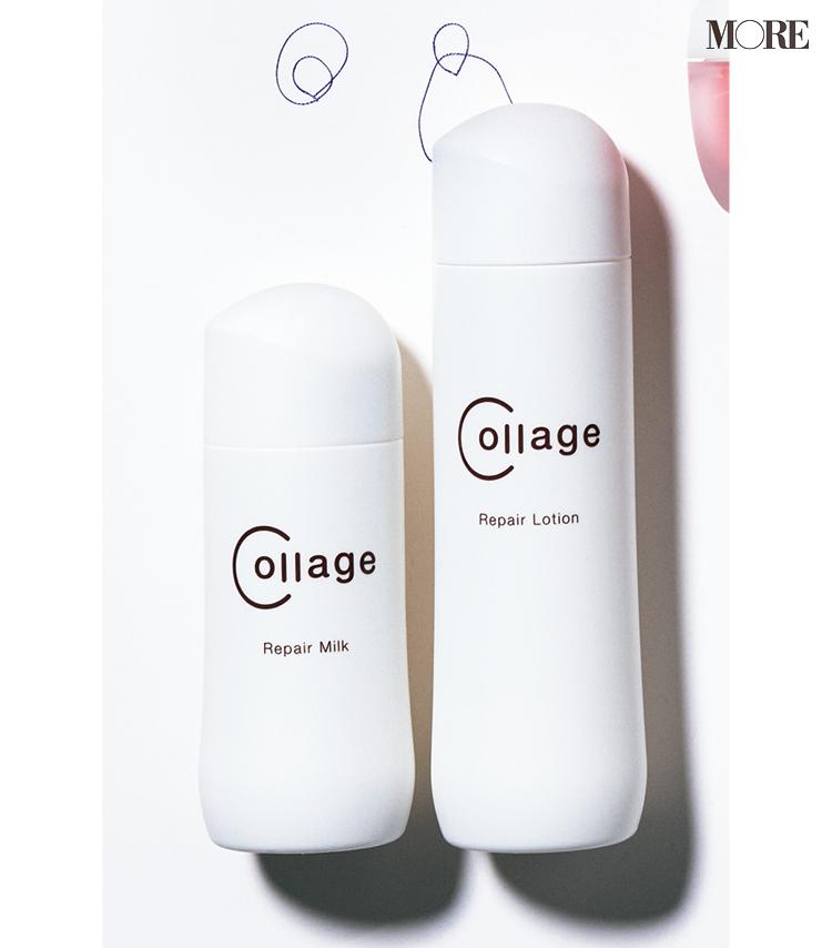 『d program』『シトラナ』など、デリケート肌につけたい保湿アイテム3選。マスク荒れやピリピリする乾燥肌を、潤いでケアしよう_4