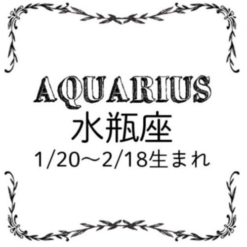 <4/27~5/26>今月のMORE HAPPY☆占い_12