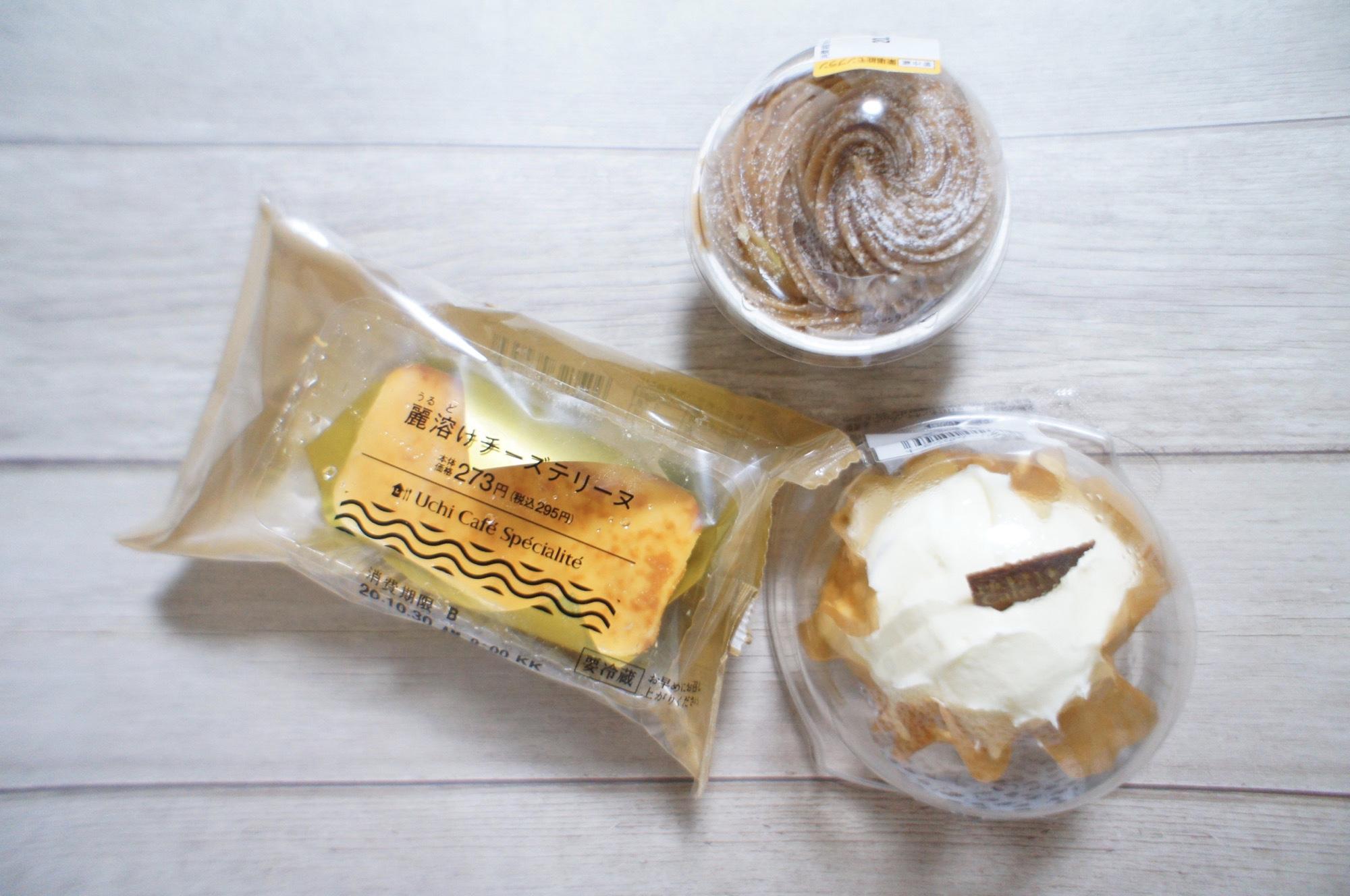 """《ローソン》話題沸騰""""ご褒美スイーツ""""❤️【Uchi Café Spécialité(ウチカフェスペシャリテ)】を本気レポ☻_1"""