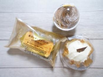 """《ローソン》話題沸騰""""ご褒美スイーツ""""❤️【Uchi Café Spécialité(ウチカフェスペシャリテ)】を本気レポ☻"""