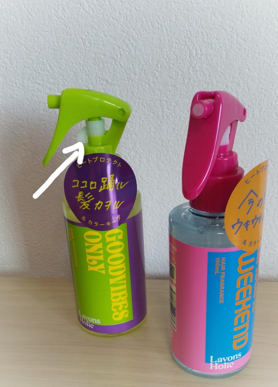 【かわいい香りを持ち運ぶ】Lavons Holicのロールオンで、どこでもいつでも良い香り!!_6