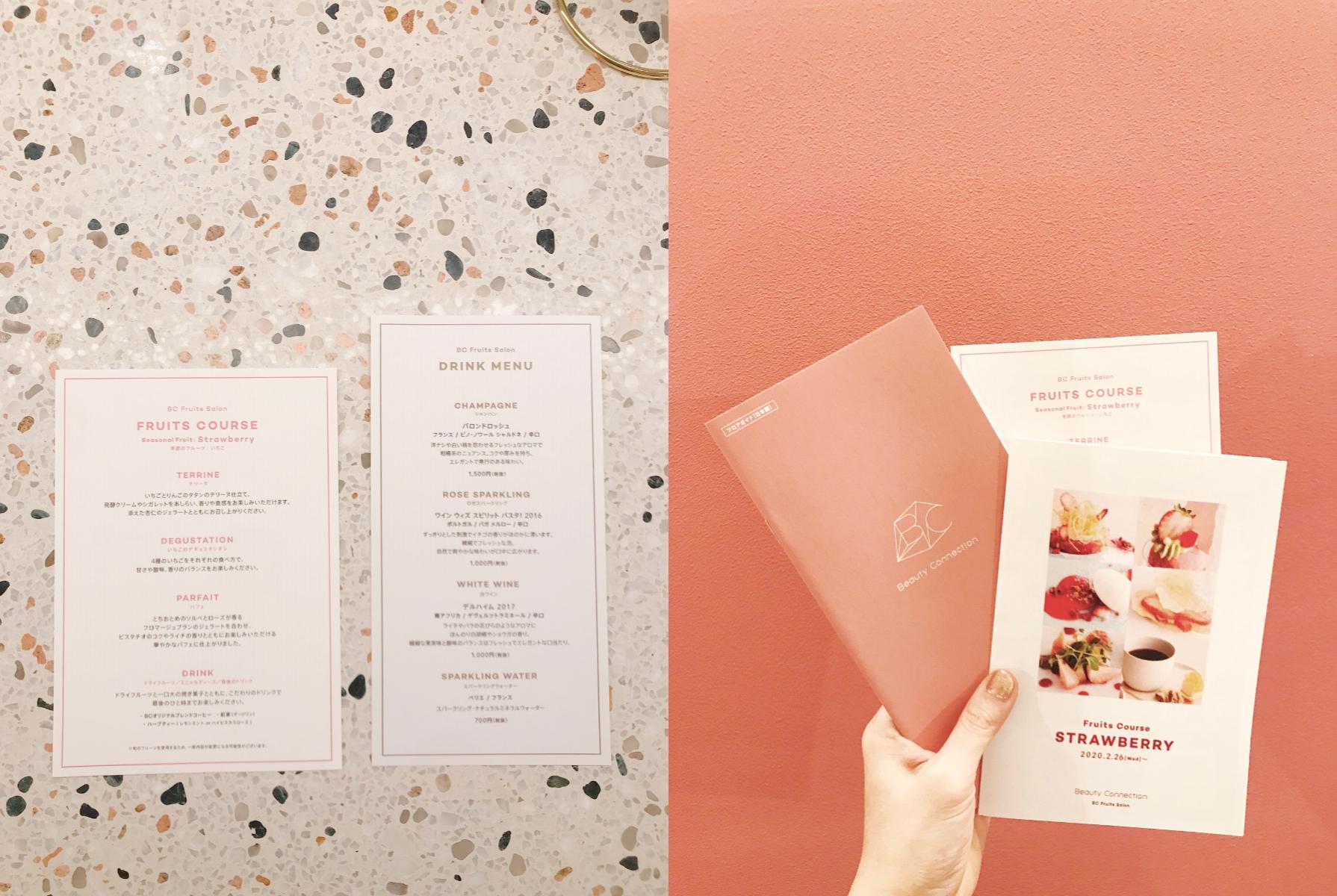 【銀座で#いちご】『フルーツサロン』の限定「贅沢いちごのフルコース」を一足お先に食べてきた♬ _3