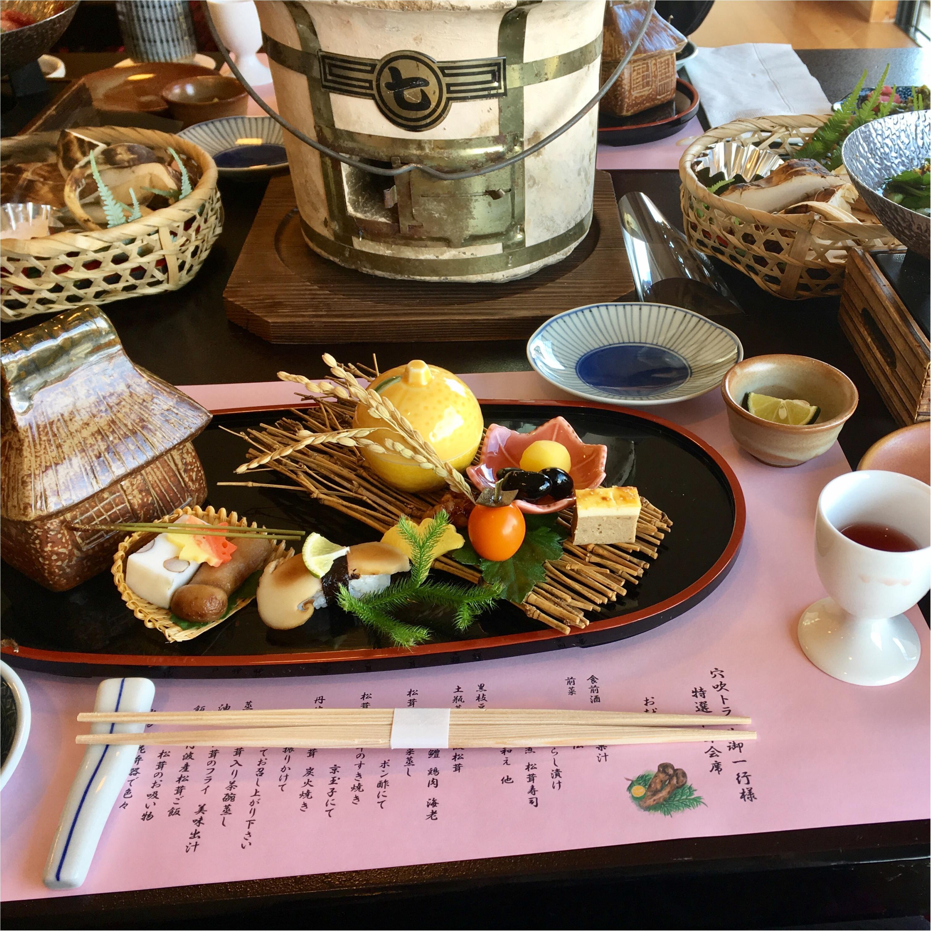 京都*松茸を食べに♡_2