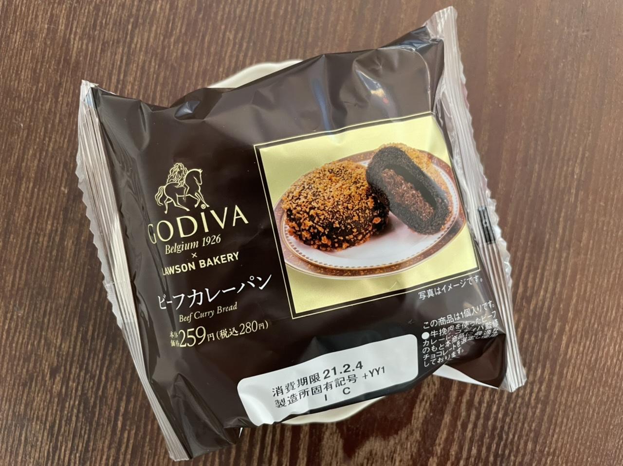 """【コンビニ】GODIVA×ローソンが実現した""""チョコレート×カレーパン""""を実食!_1"""