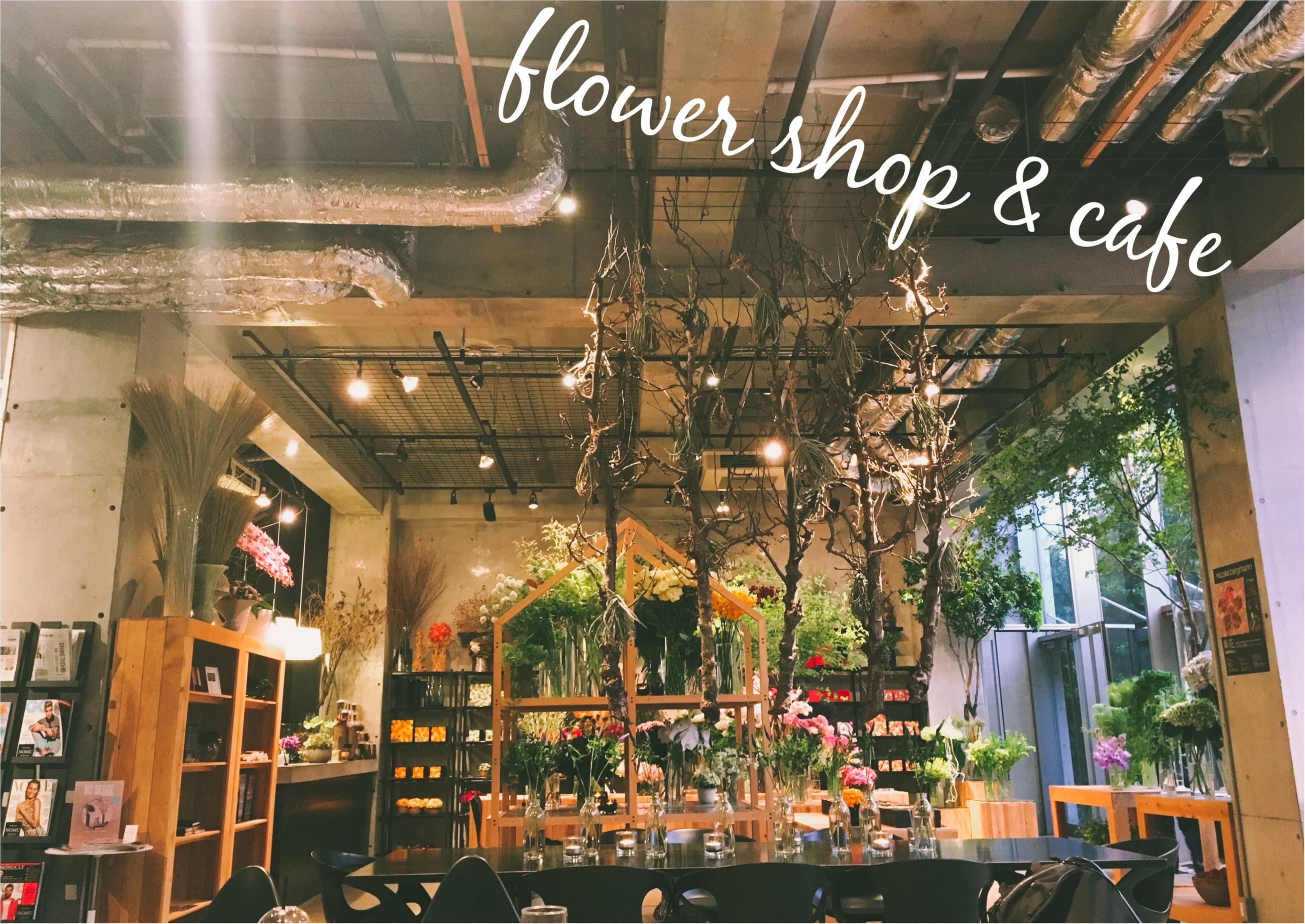 ▶▶お花と緑に囲まれた表参道<オーガニックカフェ>と<gu men'sシャツ>コーデ【はるな】_3