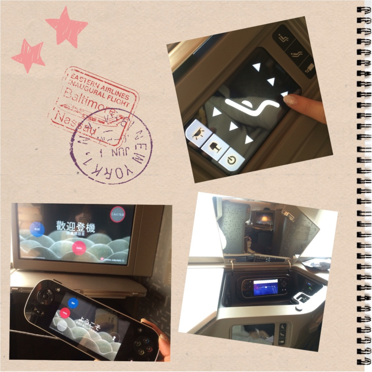 【vacation】日本にはまだない!最新ジェット機エアバスA350のビジネスクラスシートでゆったりトリップ♡_4