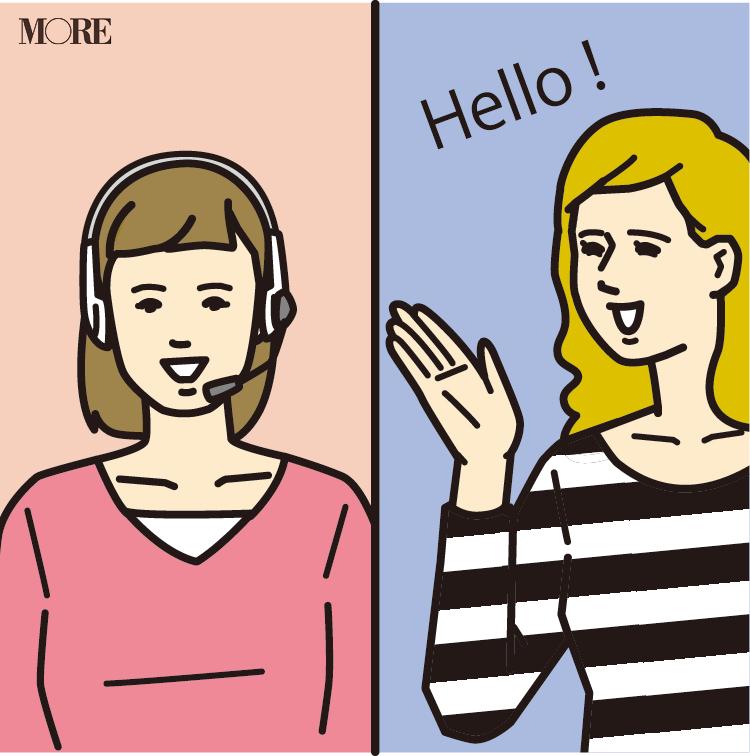 「リモートワークは孤独を感じる」などのお悩み解決アイデア集。20代女子はこんな時どうしてる? オンライン習い事、スキルアップetc._1