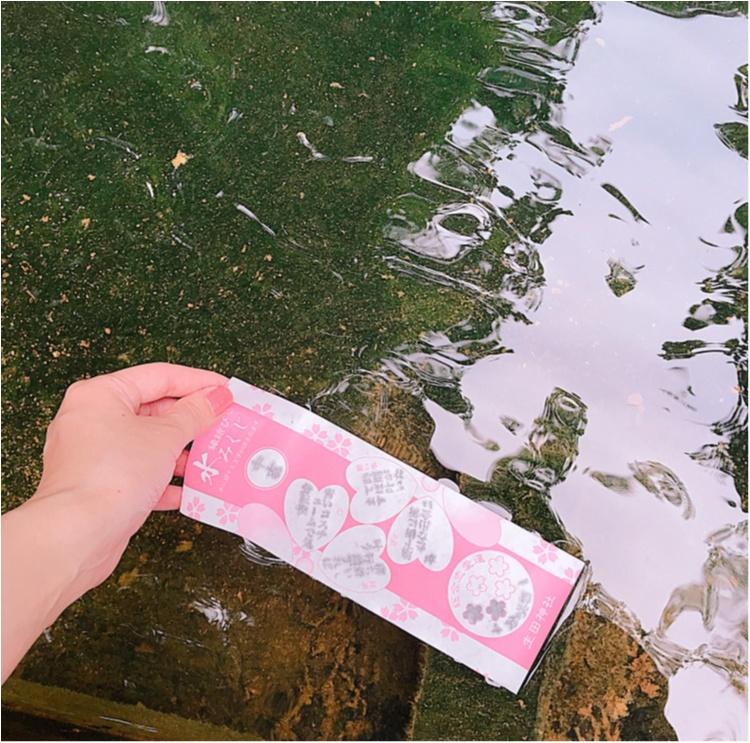 【ご当地MORE神戸】生田神社で恋愛についてお願いしてきました。笑っ_3