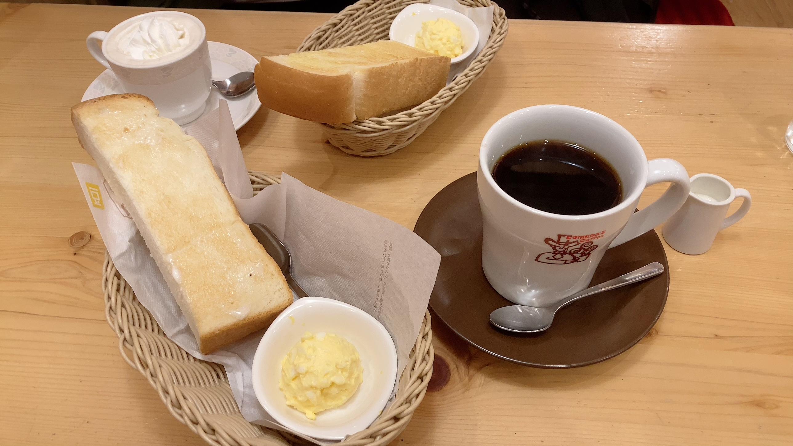 朝コメダはふわふわトーストが無料でついてくる_1