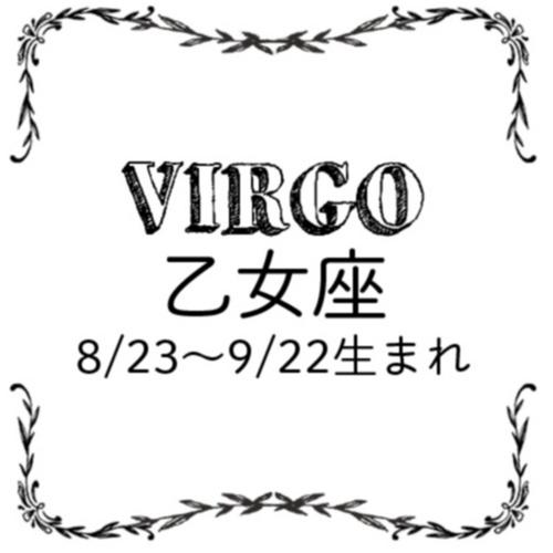 <5/28~6/27>今月のMORE HAPPY☆占い_7