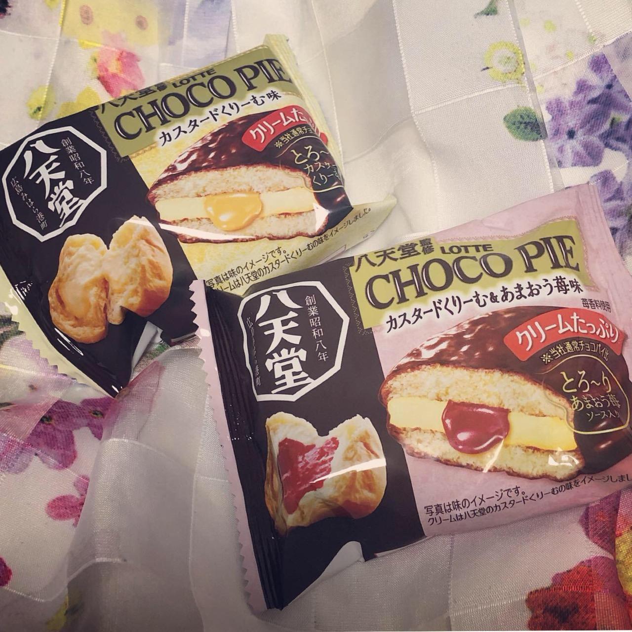 <おうち時間>最強コラボ♡八天堂×チョコパイがふわふわおいしすぎる!_1