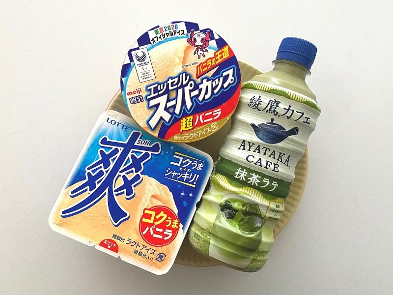 「綾鷹カフェ 抹茶ラテ」、フロート風アレンジに使う材料