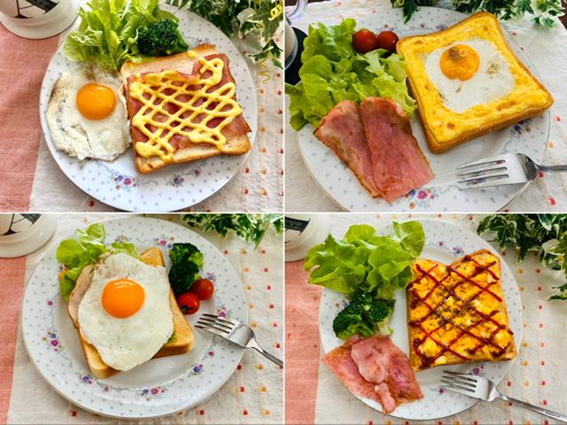【おうち時間】簡単なのに絶品!《アレンジトースト》の人気レシピを実践してみた♡_10