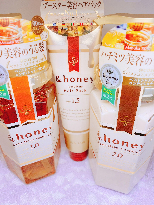 【&honey】私がおすすめしたい最強シャンプー(⁎˃ᴗ˂⁎) ⋈♡*。゚ ヘアケア特集1/3♬_1