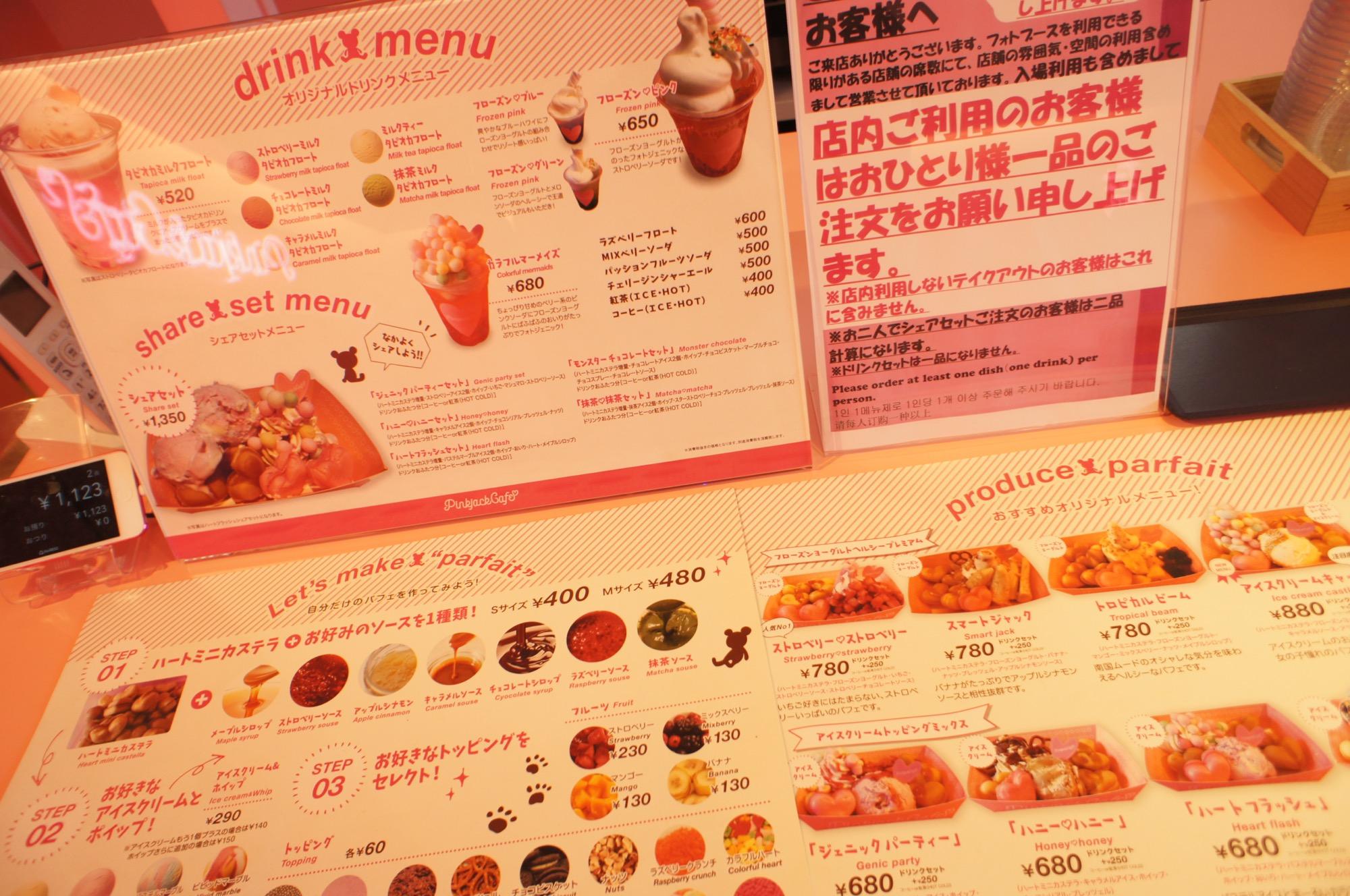 《ご当地MORE✩静岡》ピンクづくし❤️写真映え◎【PinkjackCafe】が可愛すぎる☻!_3