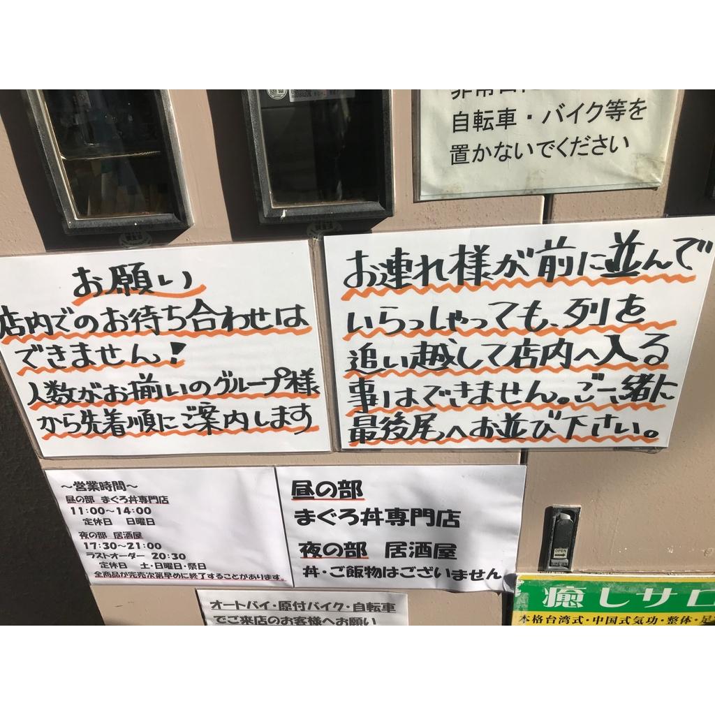 """【食べログ★3.74の静岡グルメ】""""この一杯の為に静岡へ行きました""""をレポート!_3"""