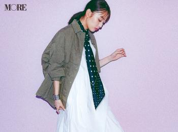 【今日のコーデ】<内田理央>ドット柄スカーフひとつで真っ白ワンピースが新鮮に