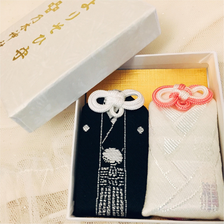 婚約祝い・結婚祝いのプレゼントに♡紋服・白無垢をあしらった『よりそひ守』が可愛すぎる!_2