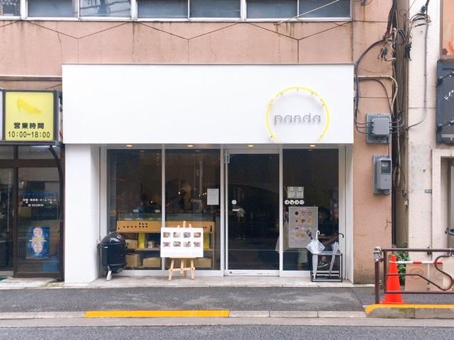 【東京のパン】《panda》のシンプルパンがおいしい!@本郷三丁目_1