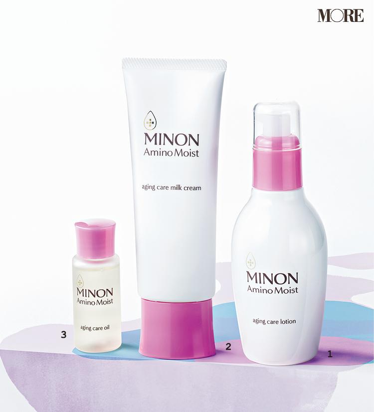 『ミノン』の敏感肌用エイジングケアライン。ローション、ミルククリーム、オイル