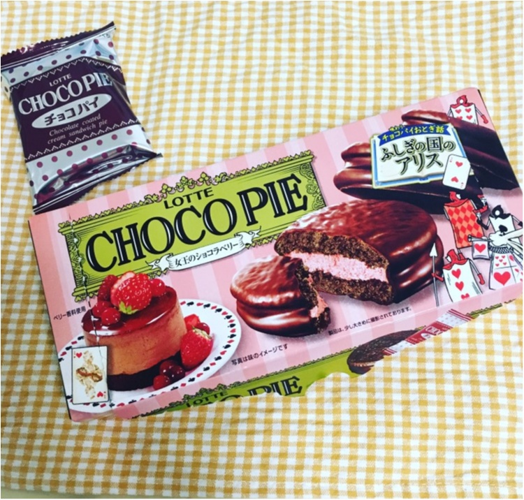 チョコパイのコラボが止まらないっ♡!!話題のチョコパイを食べ比べしちゃいました♡_3