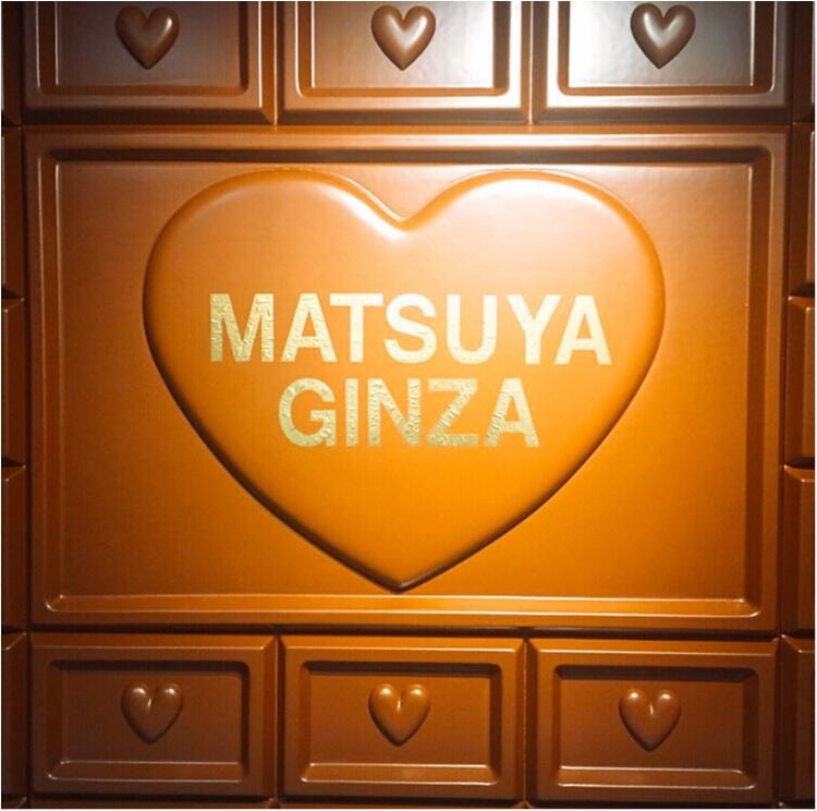 【ご当地モア♡東京】バレンタインフェアはイートインメニューも充実!BABBIの限定ソフトクリーム♡@松屋銀座_2