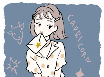 【山羊座】哲学派占い師SUGARさんの12星座占い<11/15~11/28> 月のパッセージ ー新月はクラい、満月はエモいー