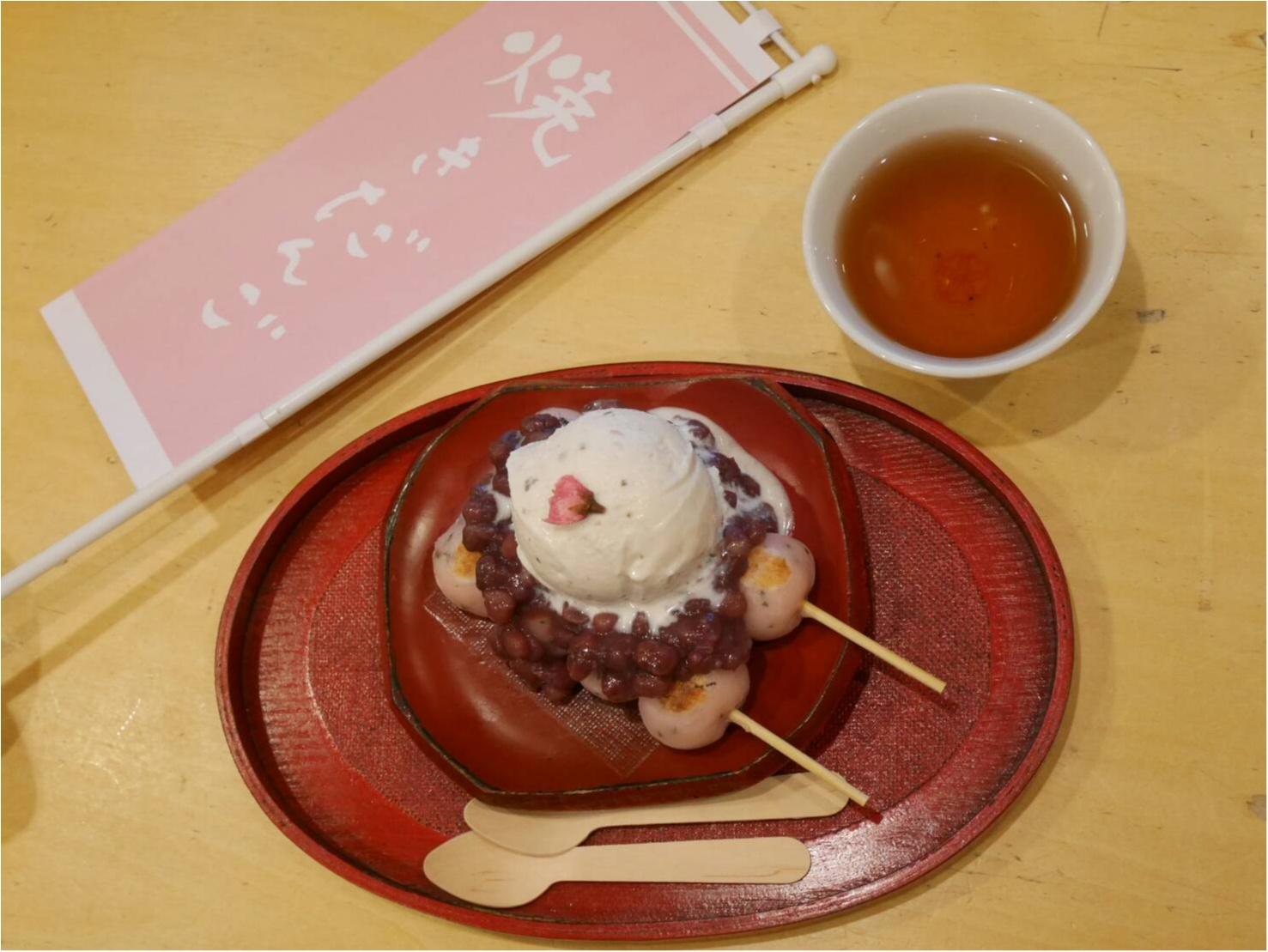 花より団子!≪恵比寿にある白熊で有名な「JAPANESE ICE OUCA」の今の時期だけ食べられるお団子≫ _4