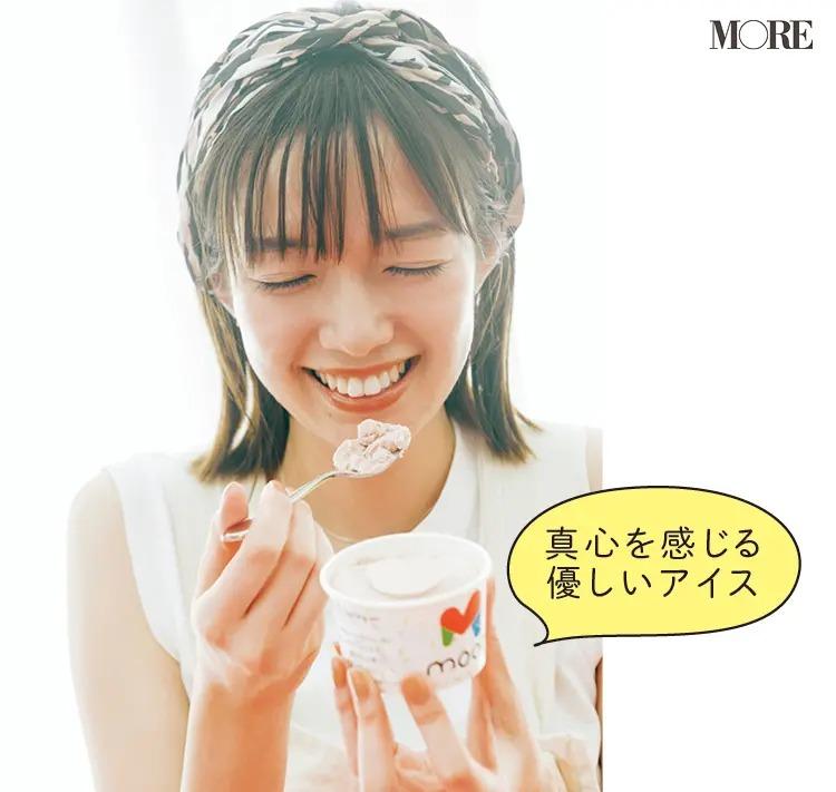 滋賀県からお取り寄せした豆乳アイスを食べる佐藤栞里