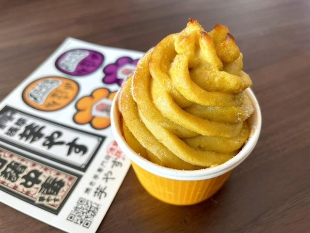【さつま芋好き必見】焼き芋専門店『芋やす』が東京浅草に新店舗をオープン!!_5