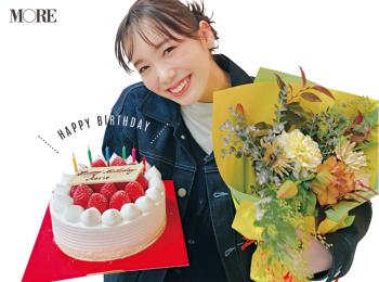 飯豊まりえの誕生日をお祝い♡ ショートケーキを用意したワケは?【モデルのオフショット】