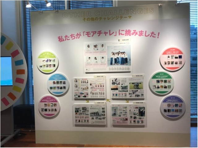 【MOREチャレ】報告会イベントに参加してきました★ゲストはなんと・・・!!!!_3