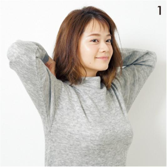 【「せ」すじを伸ばして姿勢を正す!】小田切ヒロさんの「STOP!顔冷えカルタ」_3