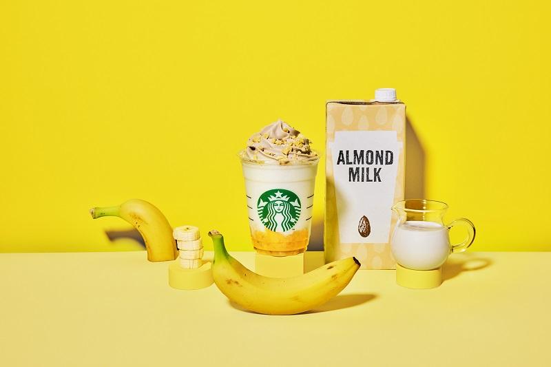 【スタバ 新作】「バナナンアーモンドミルク フラペチーノ」