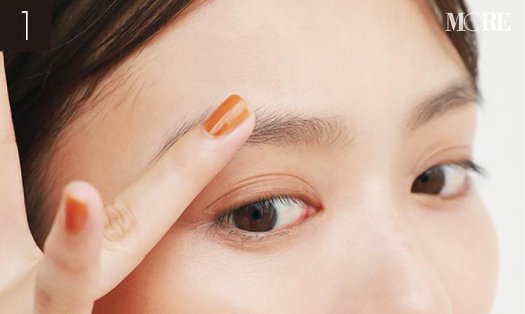 マスク生活で重要な目もとは、眉を立体感のある美人印象にチェンジ! 人気ヘア&メイク小田切ヒロさんが、おすすめアイテムから描き方まで伝授_5